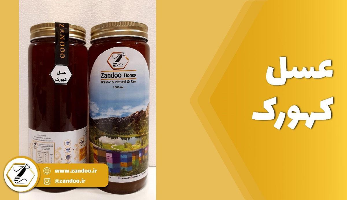 محصول عسل کهورک از زندو