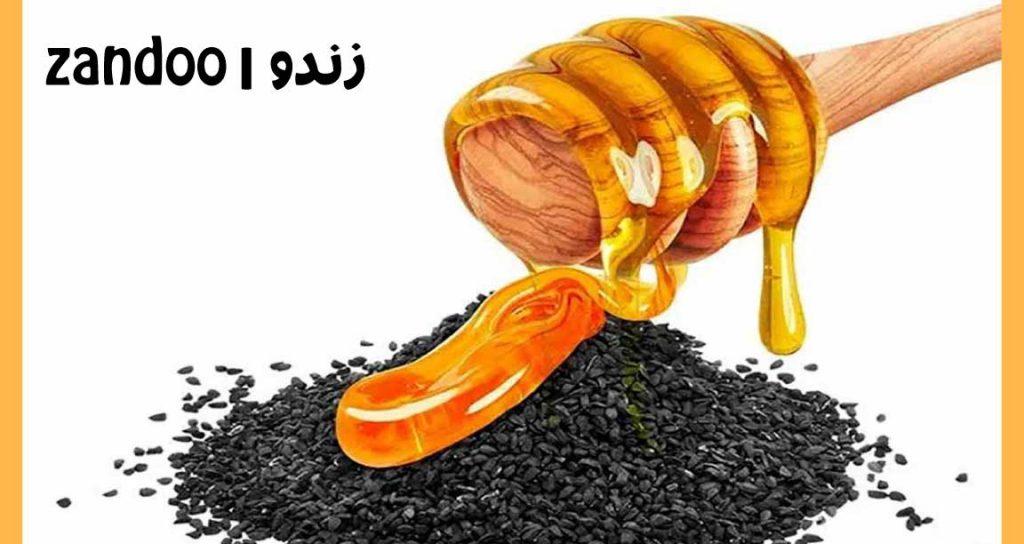 خواص سیاه دانه و عسل در طب سنتی